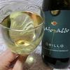 【安くて美味しいワイン研究】Miopasso グリッロ シチリア~ミオパッソシリーズの辛口白ワイン