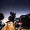 デイキャンプのつもりが。。。たまにはエモいこと書きます【バヤログ的ピクニックキャンプ】