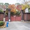大阪城公園城内詰所・旧陸軍刑務所赤レンガ塀