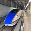 日本の鉄道は高いというおはなし