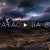 8K映像で見るパタゴニアの大自然に圧倒される
