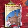 キューバ:イエローページ
