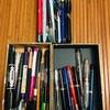 筆記具の数〜文房具を買わないチャレンジの結果
