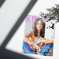 超豪華!!これが雑誌付録で手に入る?!コスパ最高「&ROSY8月号」で目指せ夏美人!