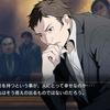 PS4/Switch『探偵 神宮寺三郎 プリズム・オブ・アイズ』収録シナリオ簡易レビュー!