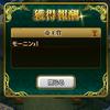 ダビマス ~新EXレース!!!東京大賞典出走条件&報酬!帝王賞報酬も追記~