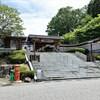 石川旅行 7
