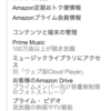 Kindle Unlimitedは解約しました