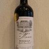 今日のワインはフランスの「レ・ザレ・ド・モロン」1000円以下で愉しむワイン選び(№101)