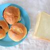 【別府市】別府観光での朝ごはんは行列ができる老舗パン屋さん『友永パン屋』がおすすめ!
