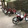 コミュニティサイクル どのサービスを利用すべきか(ドコモ・バイクシェアとHELLO CYCLINGの比較)