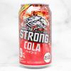 【2020年版】キリン・ザ・ストロング ハードコーラを徹底解説!
