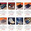LVREIGブランド靴通販店【ブランド靴コピー,ブランドコピー靴 2017-08-29 最新入荷】