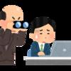 新日本プロレス 3,18 感想