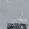 10/14『やんてらの企画'16 聴こえるスペースvol.8』池間由布子+不破大輔@八丁堀七針