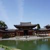【旅】 京都 平等院鳳凰堂