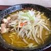 仙台市泉区みずほ台「麺奏 神楽」に行ってきた!オススメは味噌ラーメン!