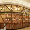 Komeda's coffee 珈琲所 コメダ珈琲店 イオンモール浦和美園店
