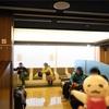 IASS EXECUTIVE LOUNG~成田空港国際第1ターミナル 制限区域外ラウンジ・アクセス方法