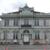 青森銀行記念館(旧第五十九銀行本店本館) 青森県弘前市元長町