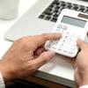 元税務担当が教える税務調査を乗り切る4つの重要ポイント