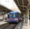 阪堺電気 恵美須町