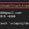 Xcode9.2でXVim2を動くようにする