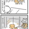 【犬漫画】甘え方が微妙なくせにいなくなると不安な犬