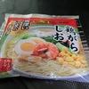 ラーメンスープで海南鶏飯風にご飯を炊いてみた。の巻。