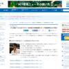 【メディア掲載】 ICT教育ニュースで「為田裕行の授業訪問レポート『宮城県明石台小学校』」が取り上げられました