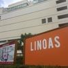 「LINOAS(リノアス)」。閉店した八尾西武跡地の新商業施設、9/15オープン!!