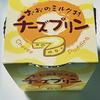 *おおのミルク工房* あおのミルク村 チーズプリン 100円(税抜)