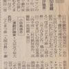 ①1993年1月21日紀伊国屋演劇賞 受賞 表彰式 こまつ座の時代(アングラの帝王から新劇へ)