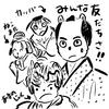 【ドラマ】岡田健史くんに癒される夏!『大江戸もののけ物語』
