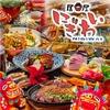 【オススメ5店】大橋・その他南地区(福岡)にある沖縄料理が人気のお店