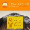 今日の顔年齢測定 342日目