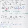 先生②Lesson14〜ドミナントセブンス〜