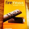 Amazonプライム・ビデオを捗らせる為に「Fire TV Stick (New モデル) 」を購入して「4ブロックス」を観た。