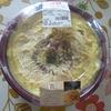 セブンイレブン チーズとベーコンのカルボナーラ