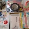 滋賀土産にもなりそうな「びわこ文具」というものを買いました。