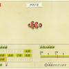 【あつ森】「クマノミ(熱帯魚)」の出現時期・場所・時間帯情報まとめ【あつまれどうぶつの森】