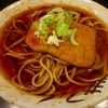 札幌市 ちほく蕎麦(閉店)/ エスタの地下街の端っこにある立ち食い蕎麦