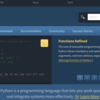 Pythonの基礎文法を学ぼう 第二弾 関数・引数・返り値編
