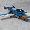 組立レビュー LEGO 31099 ジェット機(組替