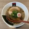 麺屋 燕食堂:「燕中華めん」の丁寧な仕事ぶりに感服!:静岡県吉田町
