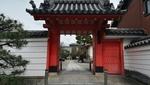 六道珍皇寺に行ってきた感想