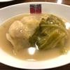 (Okinawa-4/Shuri)日本美味しいもの巡り Japan delicious food and wine tour
