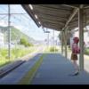 スマホゲーム「アイドルマスター ポップリンクス」のオープニングで春香さんが電話している場所はJR二宮駅なのか