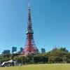 8月23日(木)hatenaよりお昼の東京タワー。