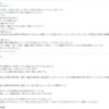 大船|藤沢にいる整体師KAIKI【クライアントの口コミ】PART4
